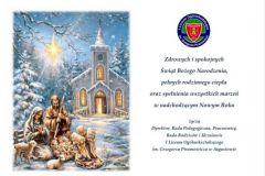 kartka-I-LO-w-Augustowie